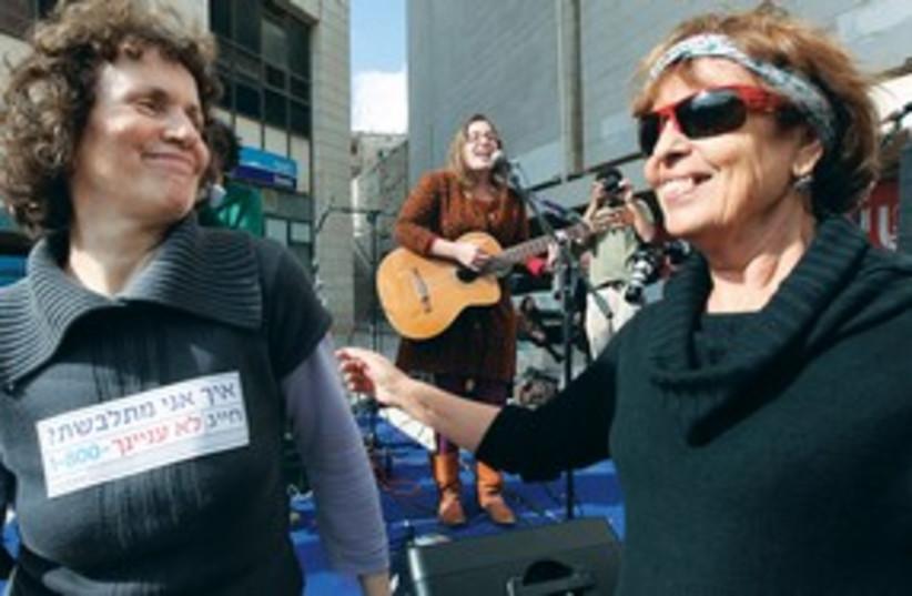 Women's rights activists in J'lem 311 (photo credit: Marc Israel Sellem)