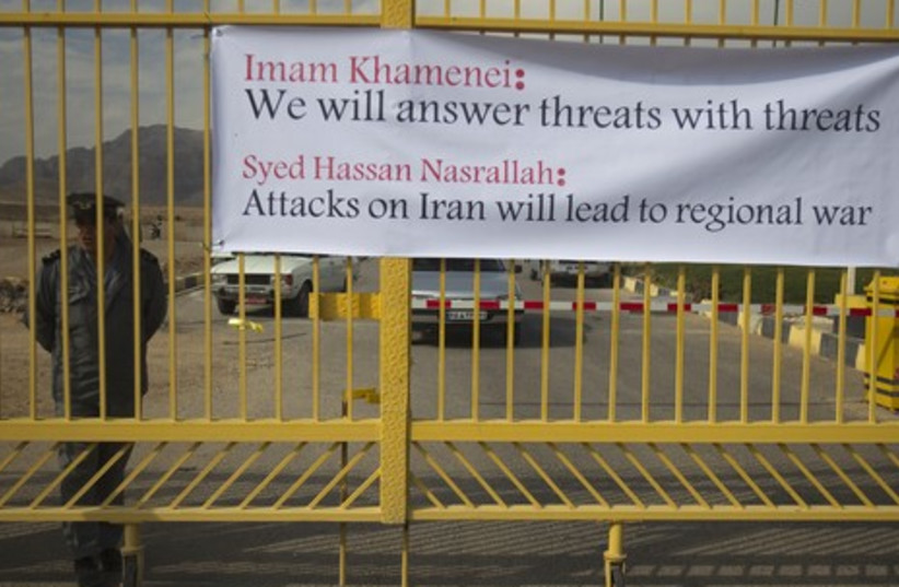 guard stands by at Isfahan nuclear enrichment facility (photo credit: Reuters/Morteza Nikoubazl)