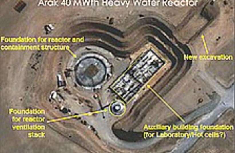 iran nuclear 224 (photo credit: Courtesy: CSIS)