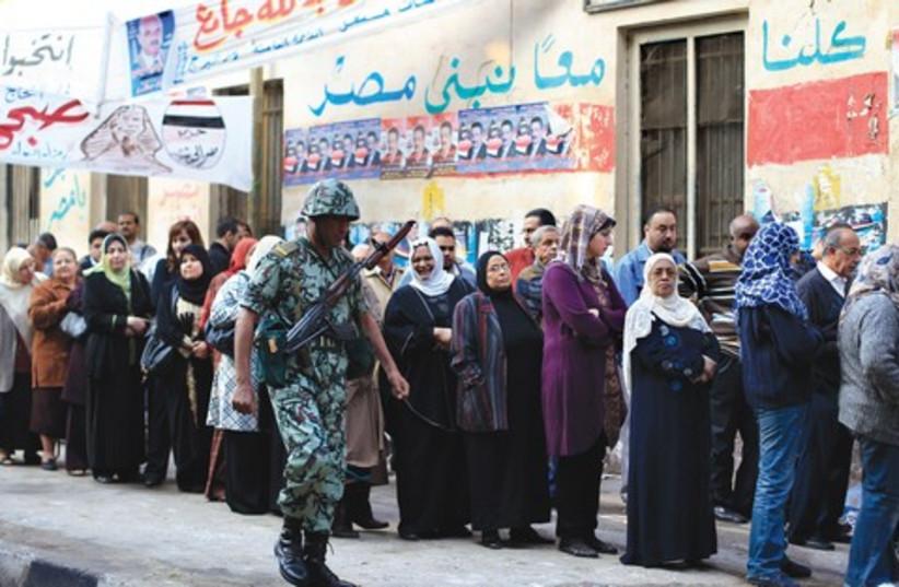 Egyptian elections 521 (photo credit: Reuters/Ahmed Jadallah)