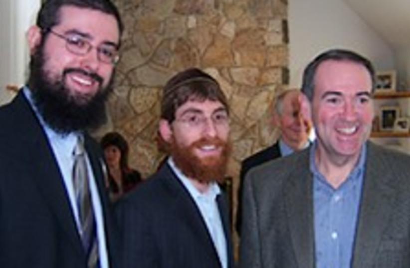 Huckabee chabad 224.88 (photo credit: Yeshiva World / JTA)