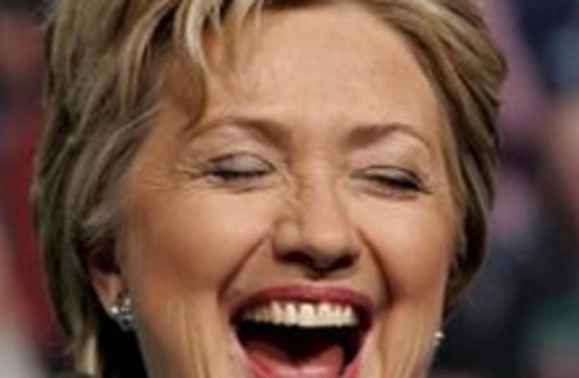 hillary laugh 224 ap (photo credit: AP [file])