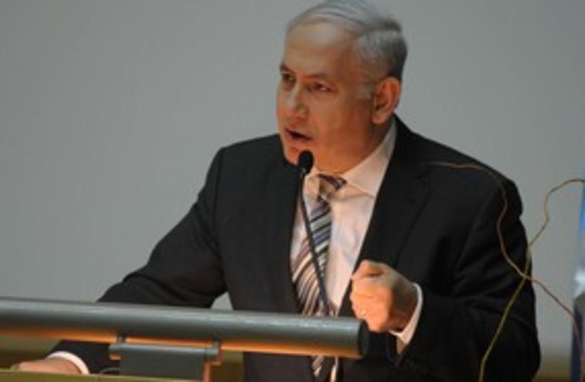 prime minister binyamin netanyahu informing_311 (photo credit: GPO/Moshe Milner)