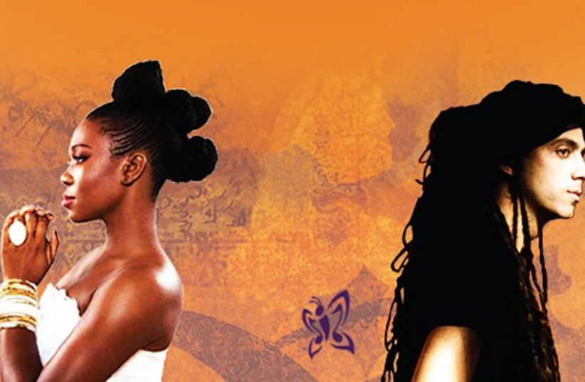 Idan Raichel & India Arie 521 (photo credit: Courtesy)