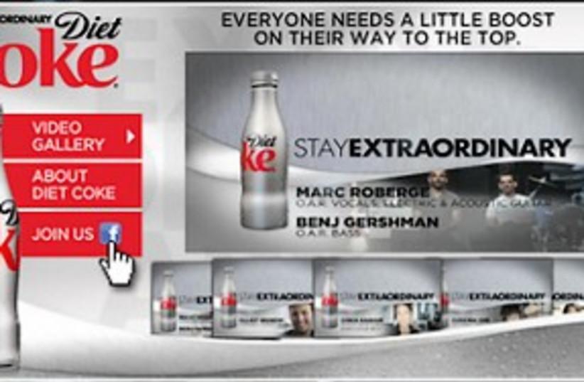 coca cola 311 (photo credit: Courtesy/Innovid,Technology news)