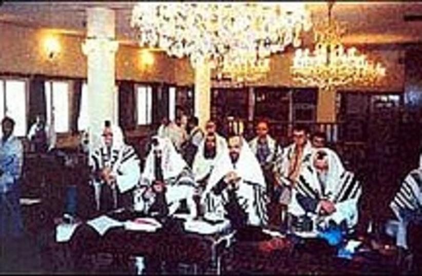 Iranian jews 224 88 (photo credit: Courtesy)