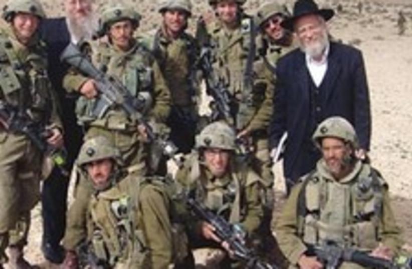 Nahal Haredi 224.88 (photo credit: Courtesy [file])