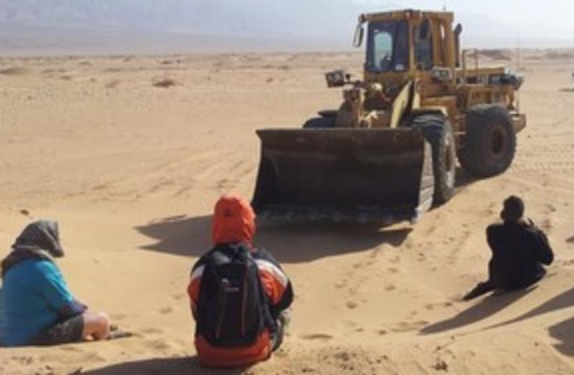 Samar sand dunes protest_311 (photo credit: Dov Greenblatt, Society for the Protection of Natu)