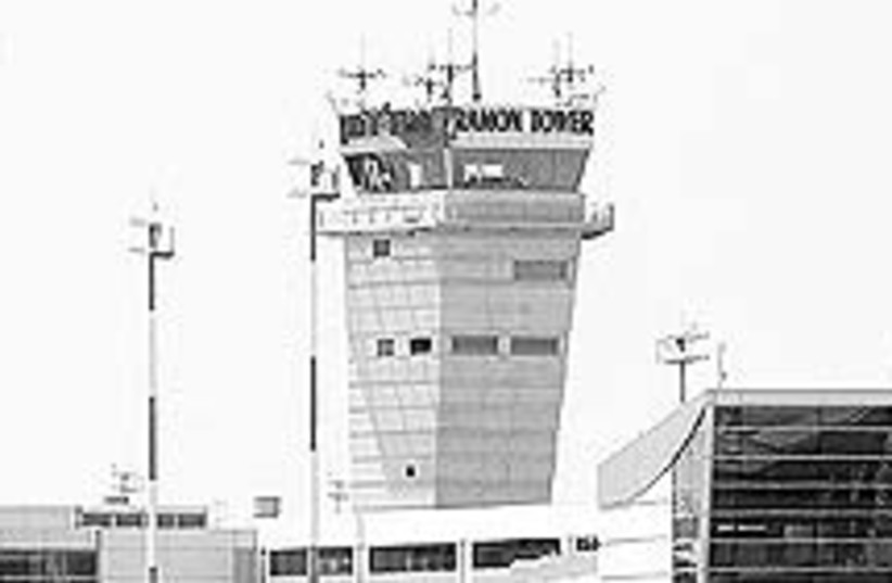 bg tower 88 224 bw (photo credit: Ariel Jerozolimski)