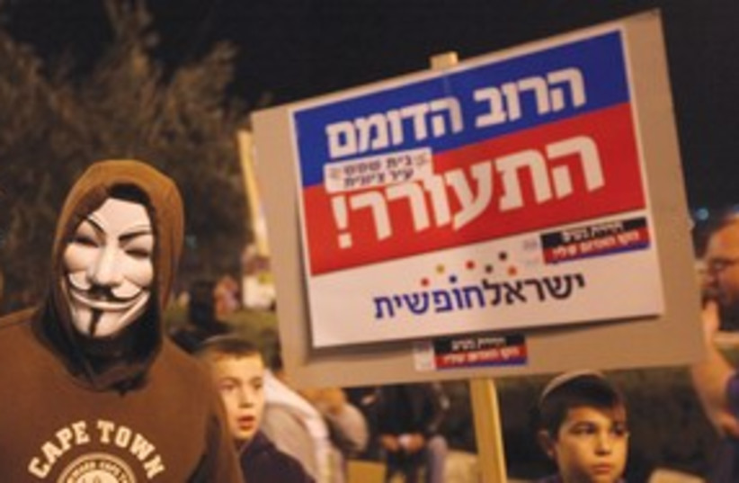 Beit Shemesh protest 311 (photo credit: (Marc Israel Sellem/The Jerusalem Post))