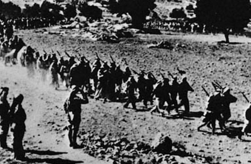Crossing into Palestine