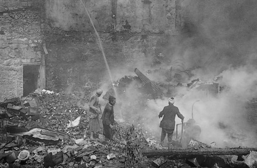 Palestinian disturbances, 1936