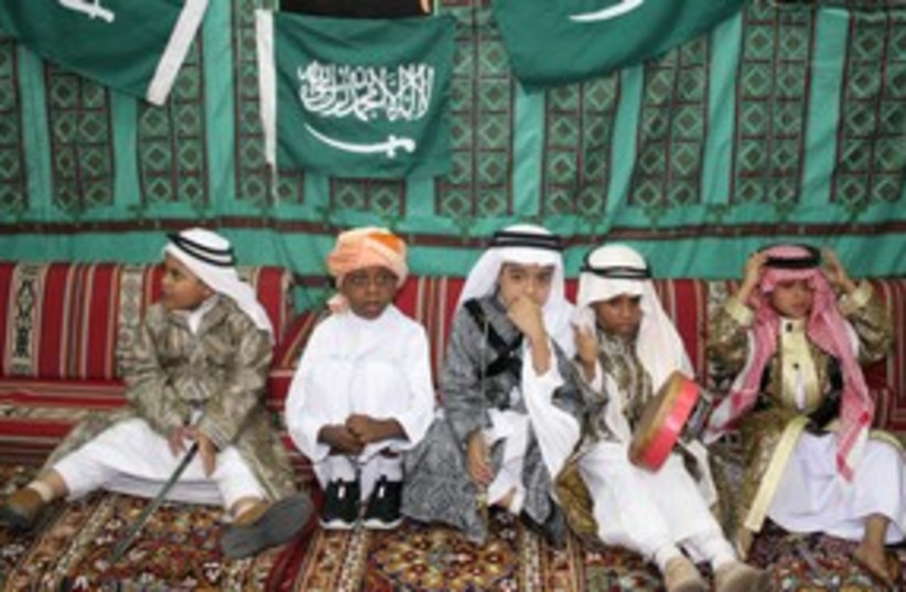 Saudi Arabian orphans 311 (photo credit: REUTERS/Stringer)