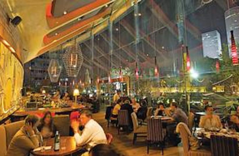 Uno restaurant 311 (photo credit: Courtesy)