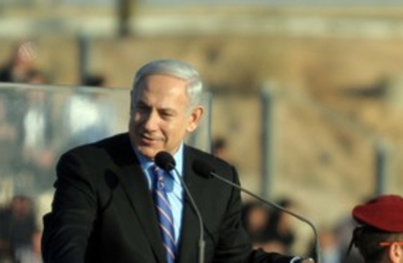 Netanyahu 311 (photo credit: Avi Ohayon/GPO)