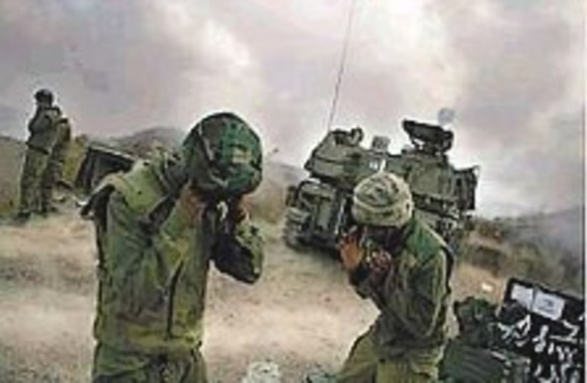 IDF artillery 224.88 (photo credit: AP [file])