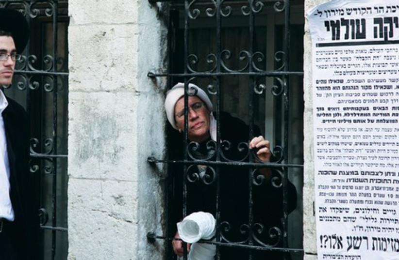 ultra Orthodox woman_521 (photo credit: Marc Israel Sellem)