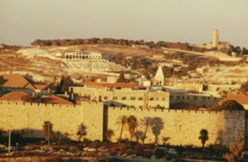 Hebrew University, Jerusalem_311 (photo credit: Thinkstock/Imagebank)
