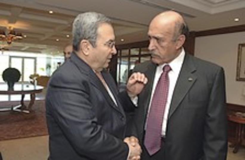 Barak Suleiman 224.88 (photo credit: AP)