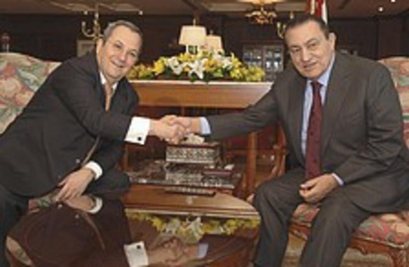 Mubarak Barak 224.88 (photo credit: AP)