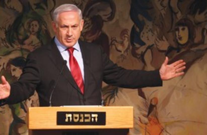 Prime Minister Binyamin Netanyahu broad gesture 311 (photo credit: Marc Israel Sellem)