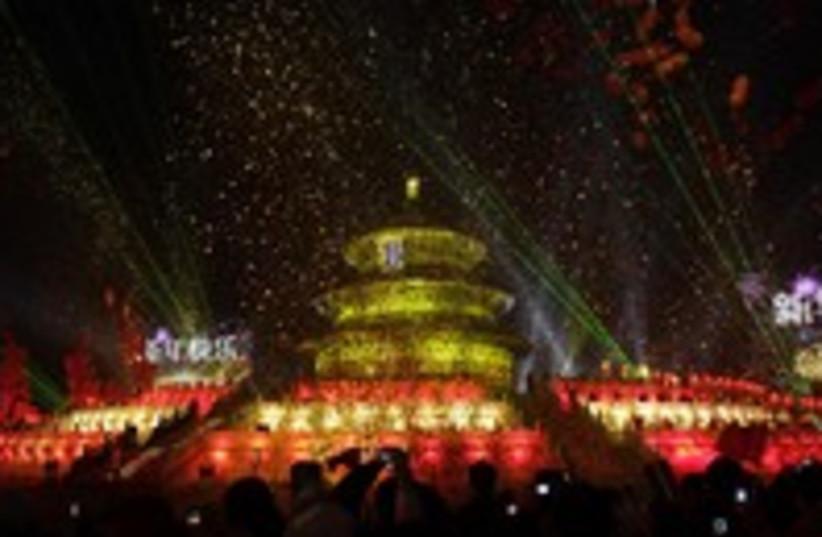 2012 New Year's 300 (photo credit: ZHEYANG SOOHOO)