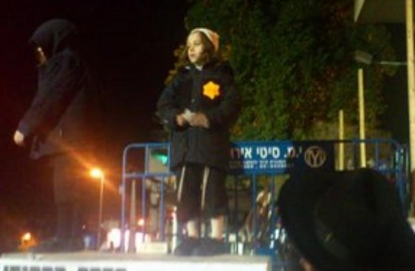 Haredi wearing yellow star of David 311 (photo credit: jpost.com staff)