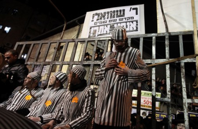 Haredi protest 480 2 (photo credit: Marc Israel Sellem)