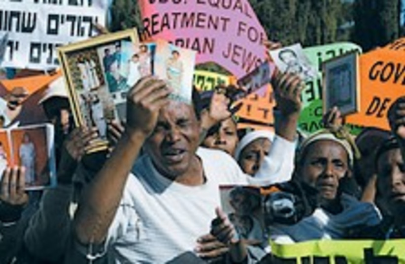 Ethiopian demo 224.88 (photo credit: Ariel Jerozolimski)
