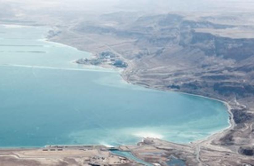 The Dead Sea 311 (photo credit: Marc Israel Sellem)