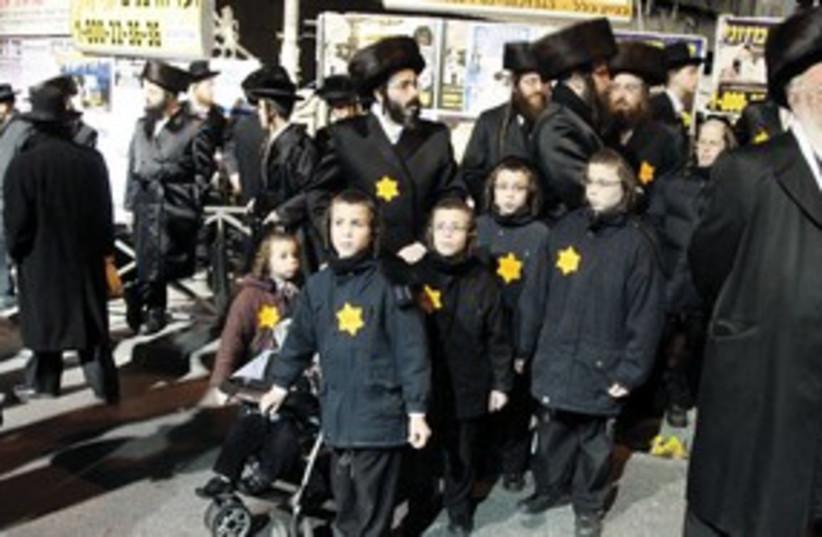 Haredi protesters in J'lem's Shabbat Square 311 (photo credit: Marc Israel Sellem)