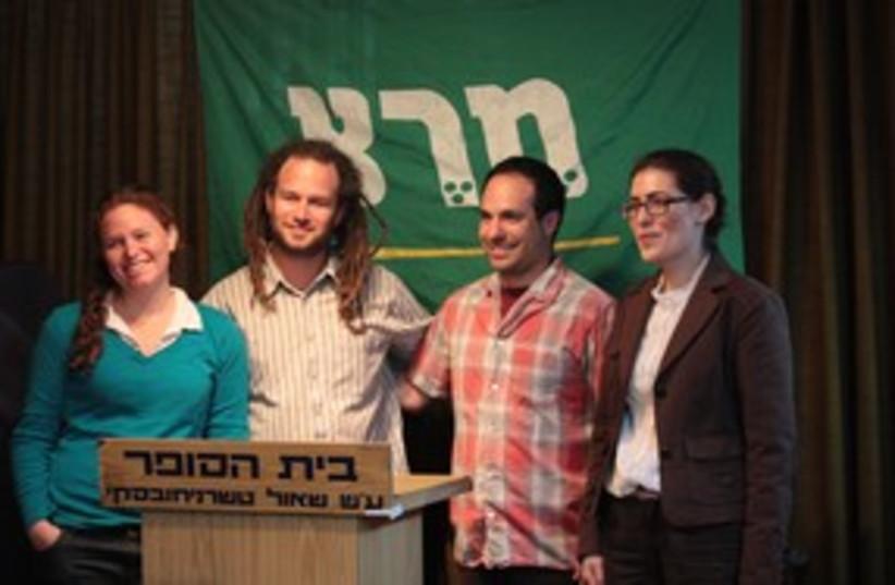 Meretz youth 311 (photo credit: Courtesy Meretz)