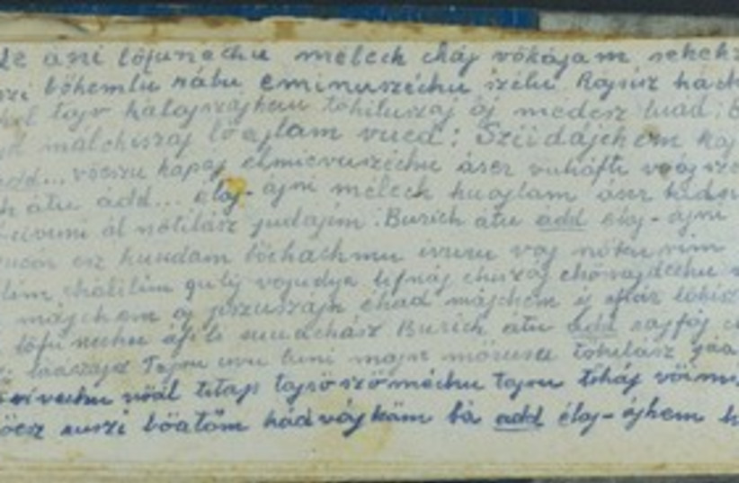 Auschwitz prayer book 311 (photo credit: Yad Vashem)