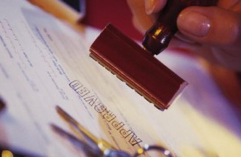 business loan_311 (photo credit: Thinkstock/Imagebank)