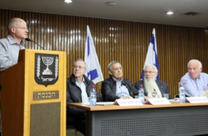 Noam Schalit at Knesset Forum_311 (photo credit: Marc Israel Sellem)
