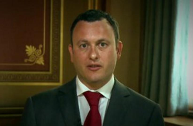 UK Ambassador Matthew Gould 311 (photo credit: UK Embassy in Israel (YouTube))