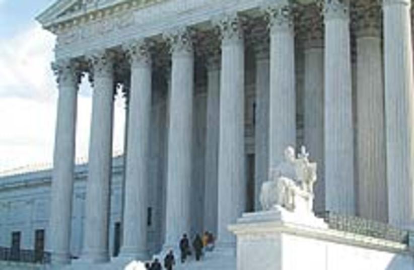 us supreme court 88 224 (photo credit: )
