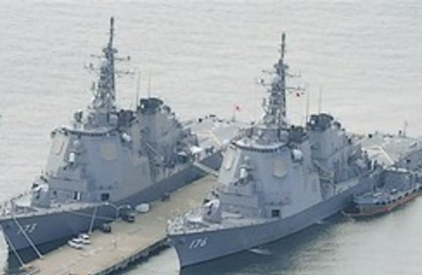 Japanese warships 248.88 (photo credit: AP)