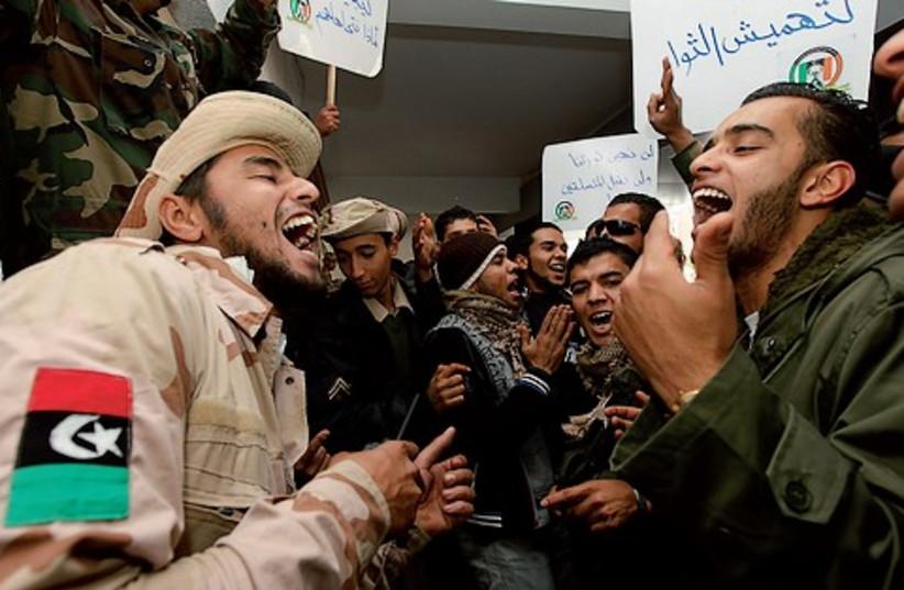 Libya uprising 521 (photo credit: ISMAIL ZITOUNY/ REUTERS)