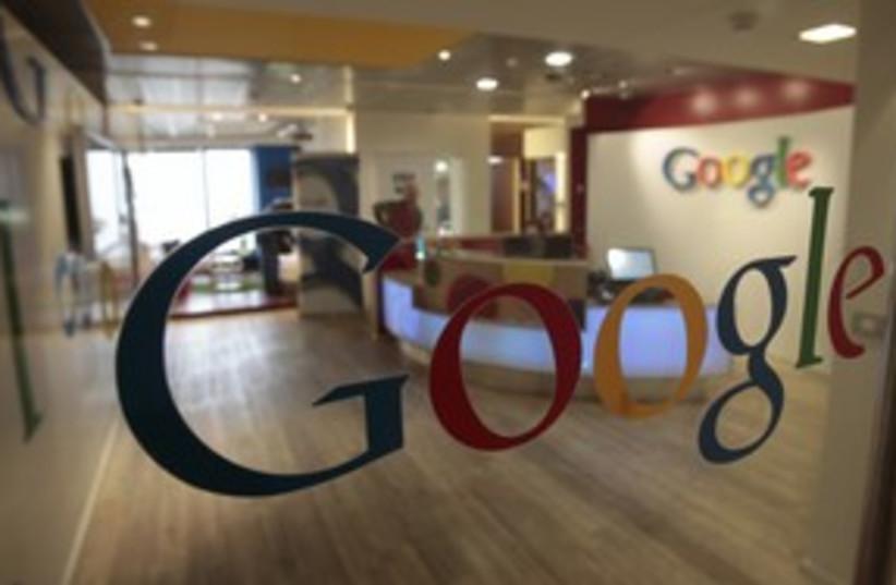 Google office in Tel Aviv 311 (photo credit: REUTERS/Baz Ratner)