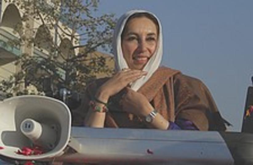 Bhutto 224.88 (photo credit: AP)