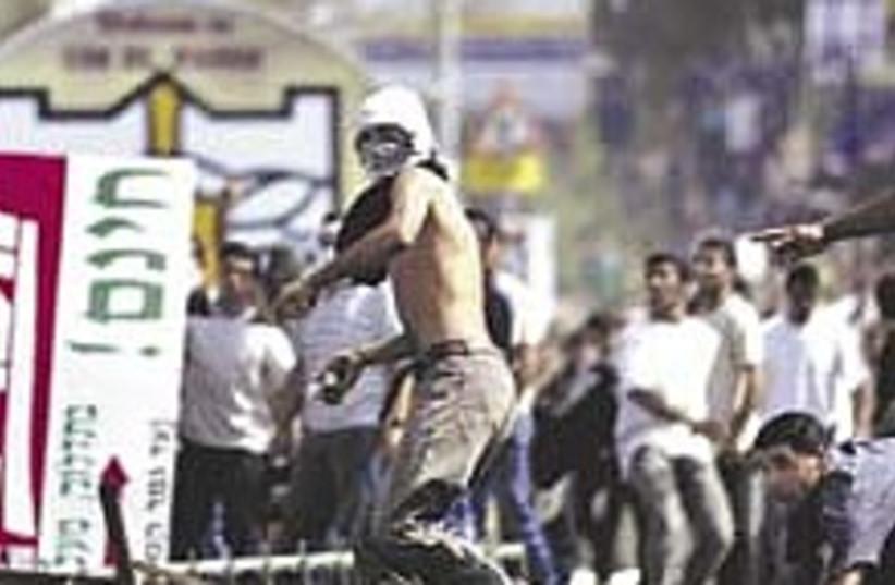 2000 riots 224.88 (photo credit: AP)