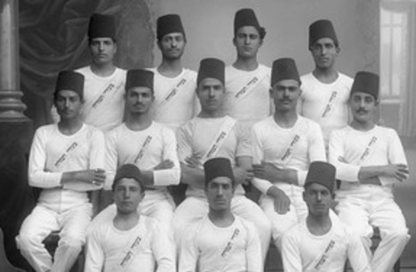 The Yemenite young Mizrach sports team 311  (photo credit: Lavon Institute)