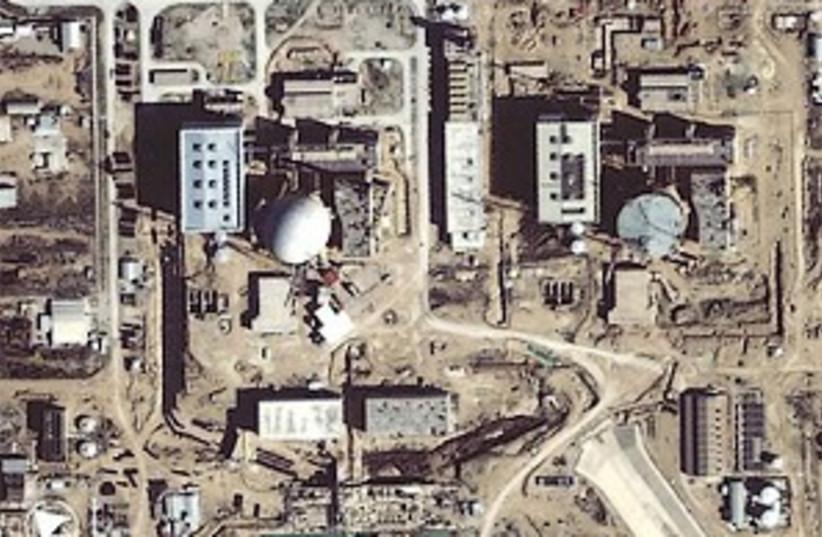 Bushehr 298.88 (photo credit: AP)