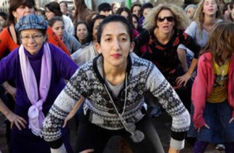 Beit Shemesh Women: 250 Women Dance In Beit Shemesh Protest Flashmob