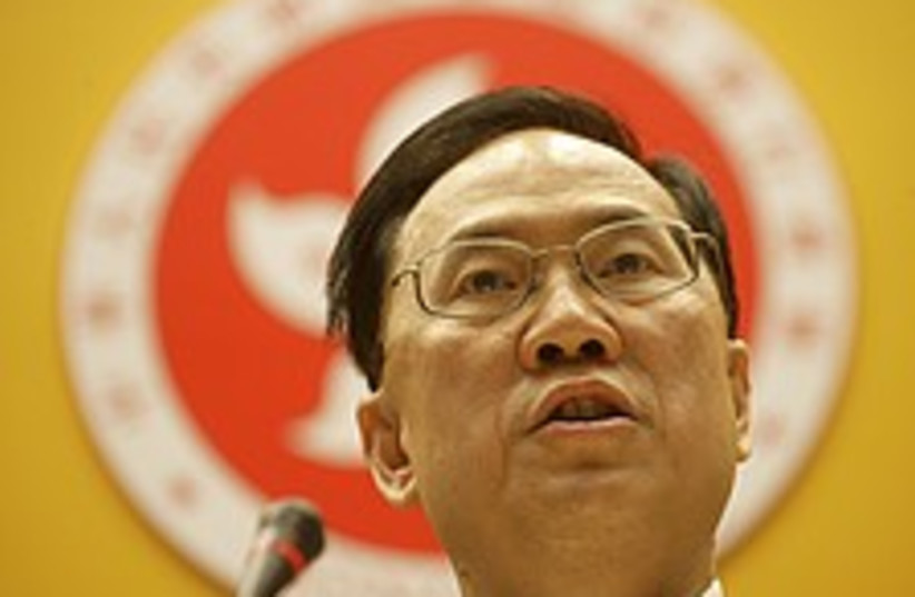 Hong Kong chief  224.88 (photo credit: AP)