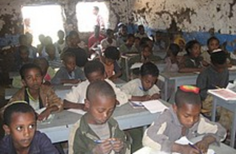 Ethiopian schoolchildren (photo credit: Courtesy )