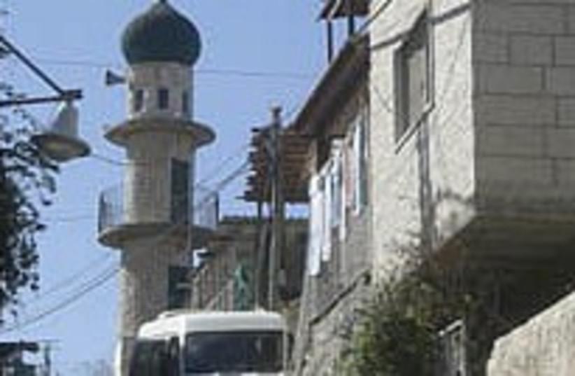 Beit Safafa 311 (photo credit: Michael Green)