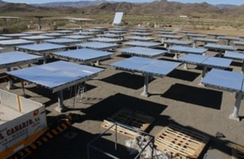 Solar panels 311 (photo credit: courtesy of AORA)