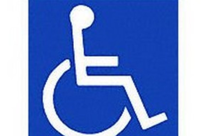 Handicapped sign 311 (photo credit: courtesy)